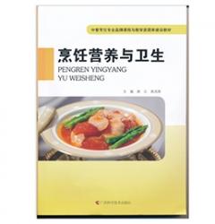 梧州职教图书展示